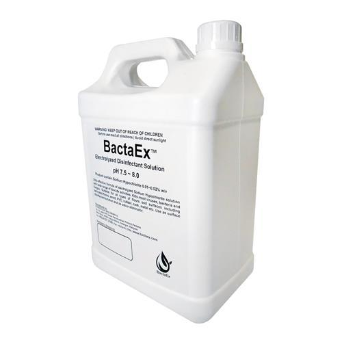 DISINFECTANT SOLUTION 5 LITRES product photo