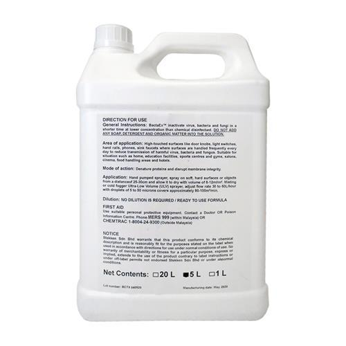 DISINFECTANT SOLUTION 5 LITRES product photo Side View L