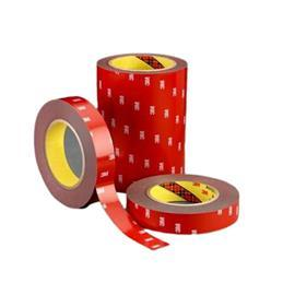 4229P DOUBLE SIDE FOAM TAPE 20MM X 8M product photo