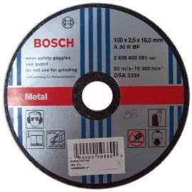 METAL CUTTING DISC 180MMX22.23MMX3MM product photo