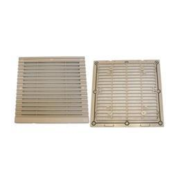 "VENTILATOR FILTER UNIT 3 IN 1 FINGER GUARD 170MM 6"" X 6"" product photo"