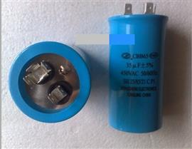 MOTOR RUNNING CAPACITOR 35UF 400-450V product photo