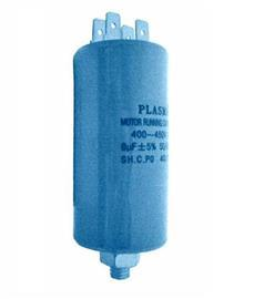 MOTOR RUNNING CAPACITOR 16UF 400-450V product photo