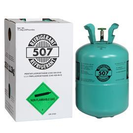 REFRIGERANT GAS 11.3KG product photo