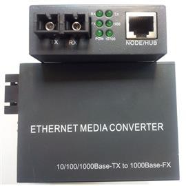 FIBER CONVERTER GIGABIT SM 10/100/1000 RJ45-SC product photo