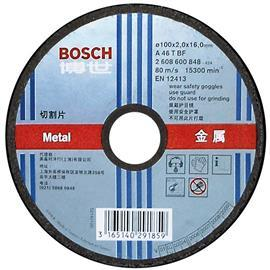 METAL CUTTING DISC 100MMX16MMX1.2MM product photo
