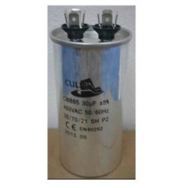 COMPRESSOR RUNNING CAPACITOR 60UF 450VAC product photo
