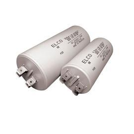 330 SERIES MOTOR RUNNING CAPACITOR 35UF 400/450V product photo