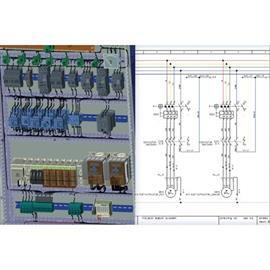 SEE ELECTRICAL SOFTWARE ADVANCED product photo