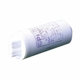 CAPACITOR FOR HID LAMP CIRCUITS CA50FT28 product photo