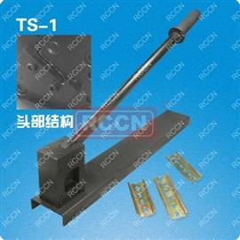 DIN RAIL CUTTER product photo