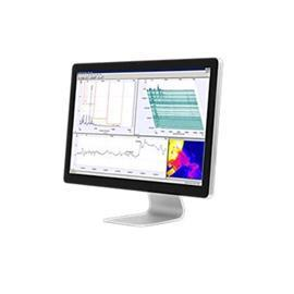 MEDIA EMONITOR CONDITION MONITORING SOFTWARE product photo
